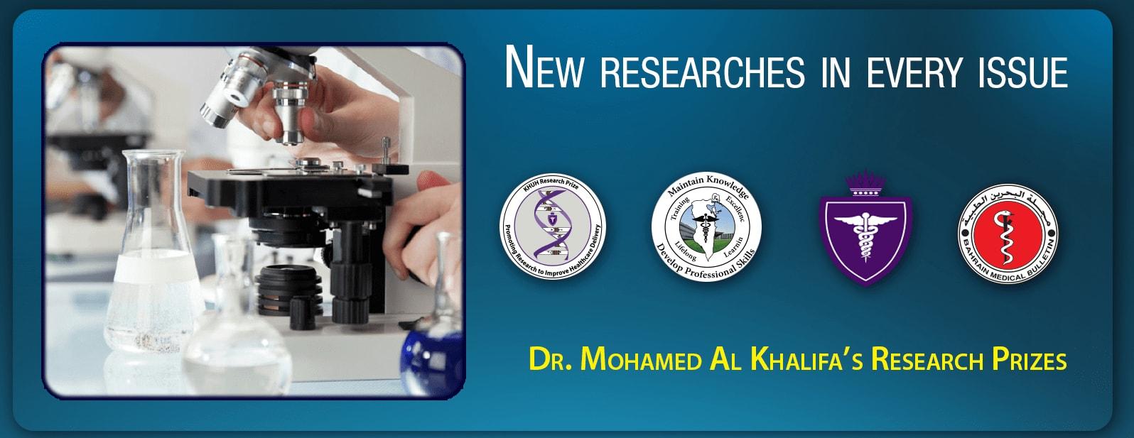 Bahrain Medical Bulletin